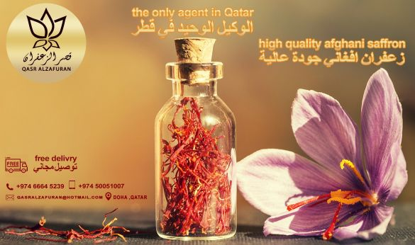 limited afghani saffron high quality