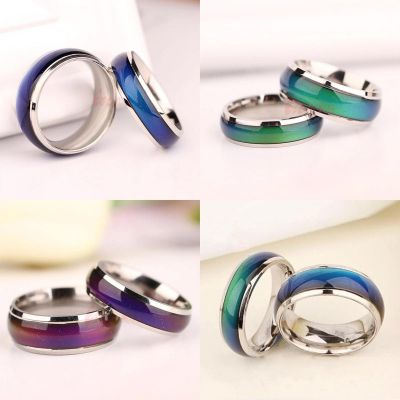 Multicolored mood ring size 17.18.19