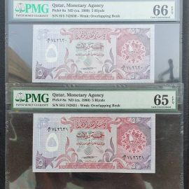 five riyal second issue