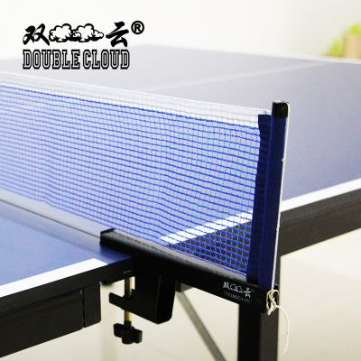Table Tennis Racket Frame net