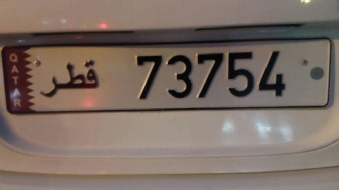 a special 5 digit car plate number