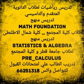 For University students Algebra Stats