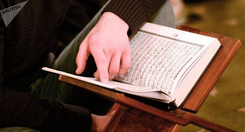 Quran Learning (Privete)