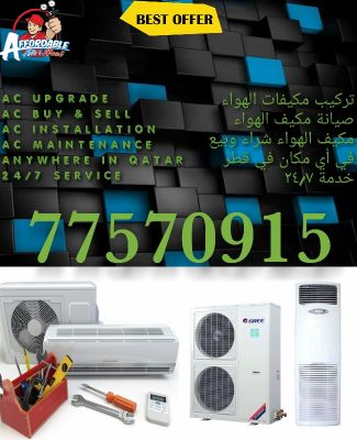 AC installation and repair@77570915