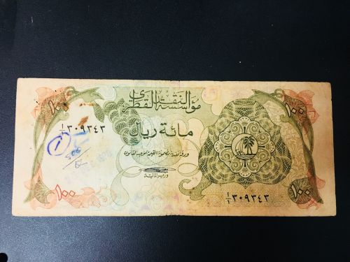 100 Riyal Old and Rare