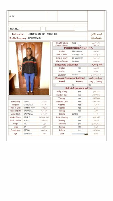 house maids for sale