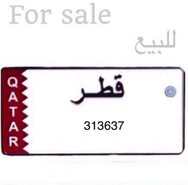 car number plates for sale