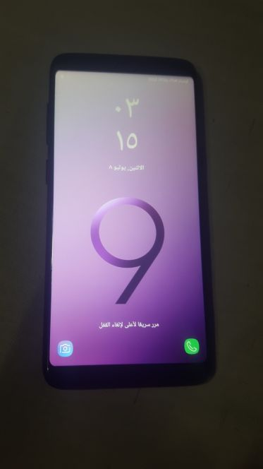 Samsung galaxy S 9+ Copy rated 1