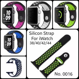 Apple iWatch silicon Straps