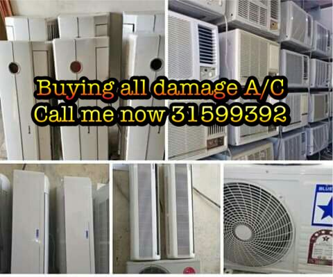 Buying all a/c
