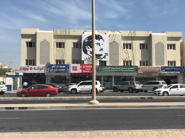 Offices available at Al Azizia