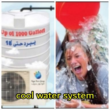 cool water system