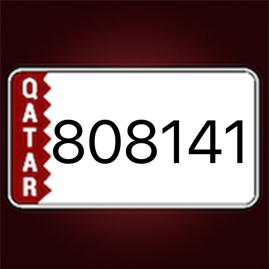 Plate for sale 808141