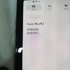 ooredoo cheap new numbers