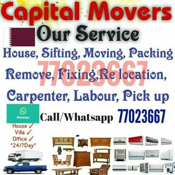 for services