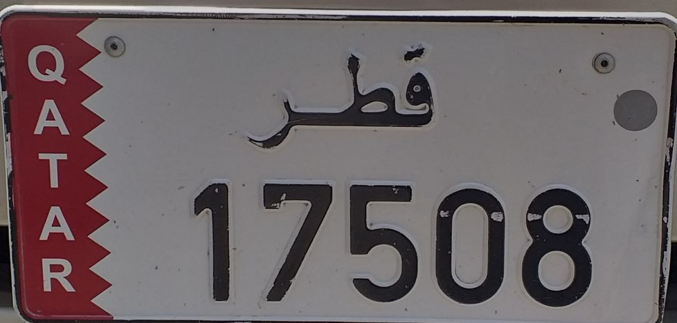 5 digits plate