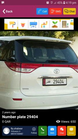 special number for car