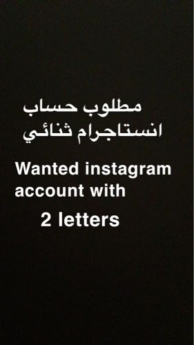 Instagram account 2 letters want