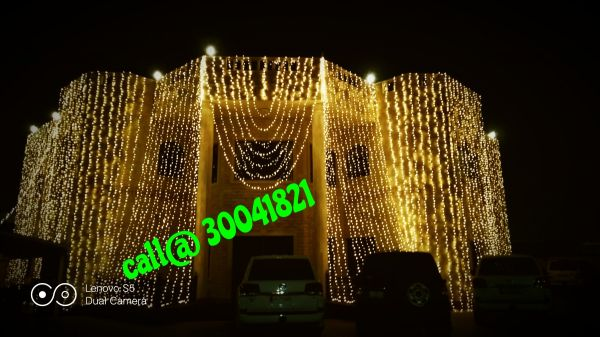 qatar marriage lighting@