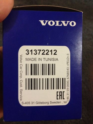 Oil filter for Volvo XC90
