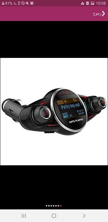 Car Charger FM+mp3