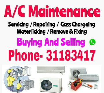 AC Sell/Services/Repair