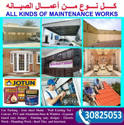 All Types Of Maintenance Work :  Cell No