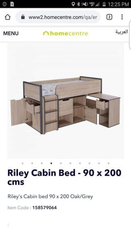bed from home centre