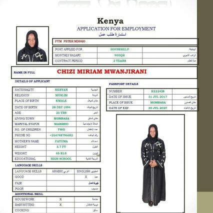 AVAILABLE MUSLIM HOUSEMAID FOR DISCOUNT