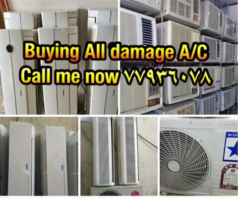 Buying all damages A/c