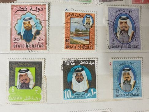Qatar old stamps