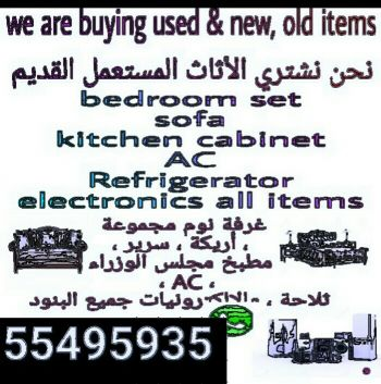 buying all kinds of house hold items