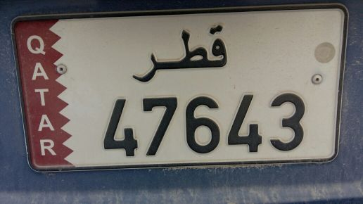 47643  number plate for sale Argent