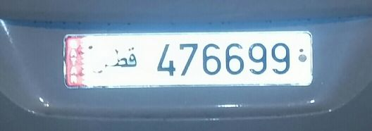 476699 for sale
