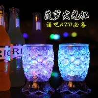 Water pouring LED light cup