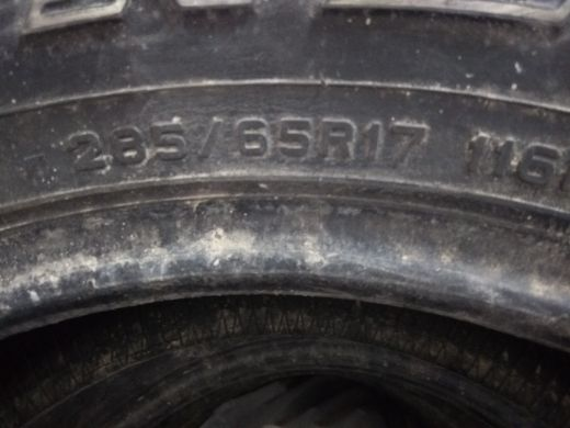 Dunlop tyre for sale