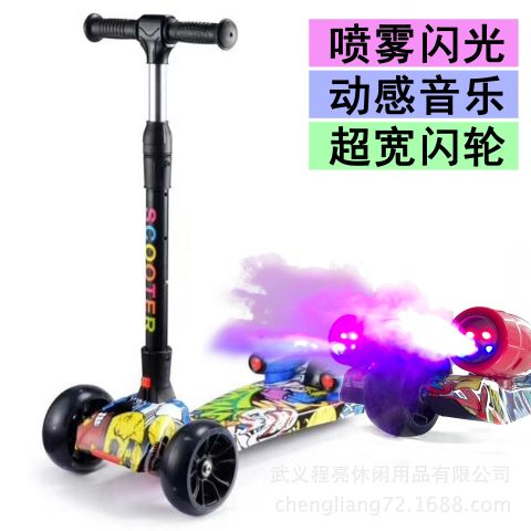 Fire-spraying scooter