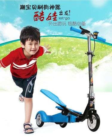 Children's Bicycle tricycle double-wing