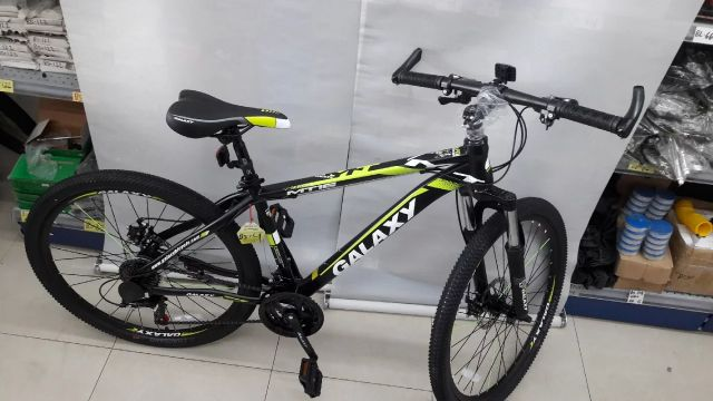 Sport Galaxy Bike Fee delivery