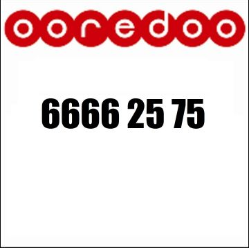 New Hala Ooredoo Special number