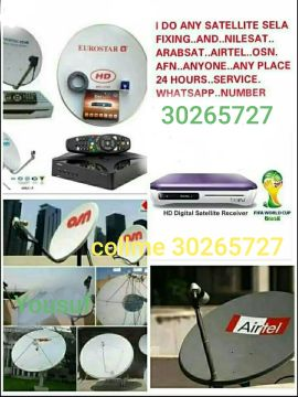 Satellite dish sale and installation