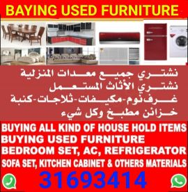 buying house all items