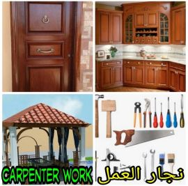 carpenter any work