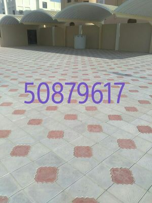 Interlock-Tile-Marble Installation Works