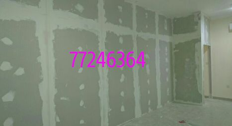 Supply & Installation of Gypsum & Paints