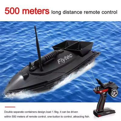 500m remote fish finder