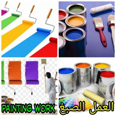 all kinds of painting work