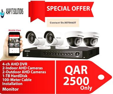 SECURITY CAMERA QATAR