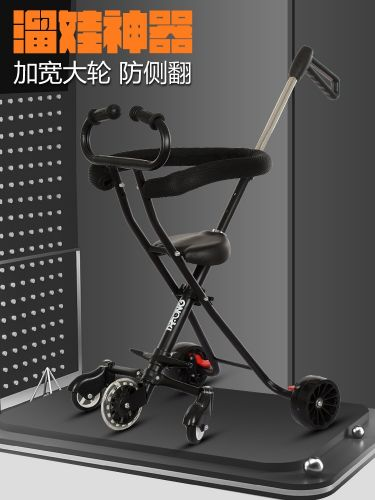 Handcart folds easily baby trolley
