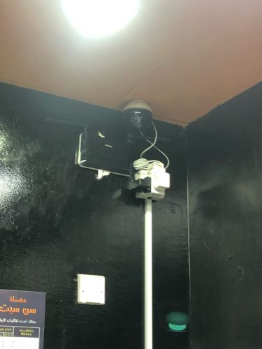 Cctv offer for shop